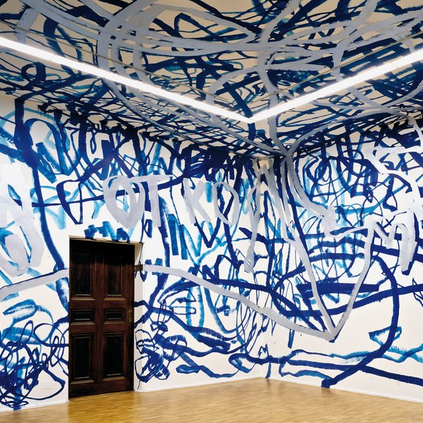untitled, acrylic, GfZK Museum of Contemporary Art, Leipzig 2007